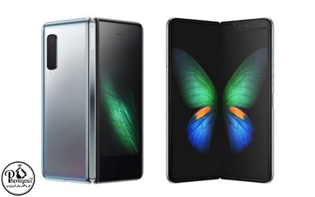 تسريب مواصفات Galaxy Fold Lite سيكون لديه معالج SD 865 ولكن بدون 5G