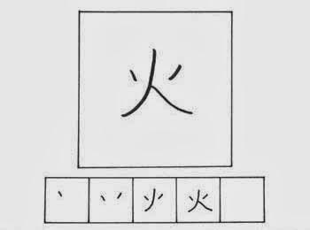 kanji api
