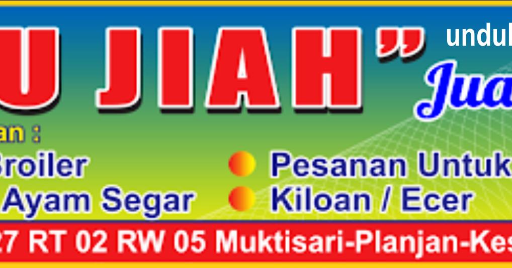 Desain Banner Usaha Ayam Potong cdr | Kumpulan Desain ...