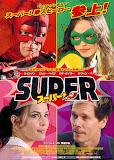 蛋散奇俠 (Super) 01