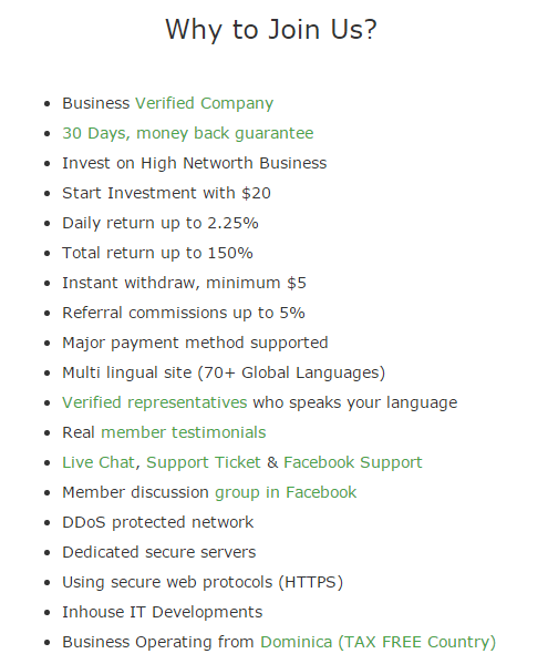 Merchant Shares Features