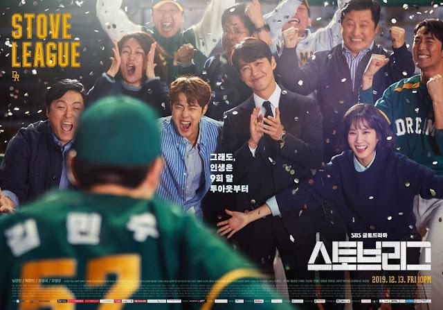 [THEQOO] Bu senenin SBS oyunculuk daesangı için güçlü bir rekabet var