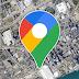 Google Maps: Αυτές είναι όλες οι νέες αλλαγές που έφερε το update