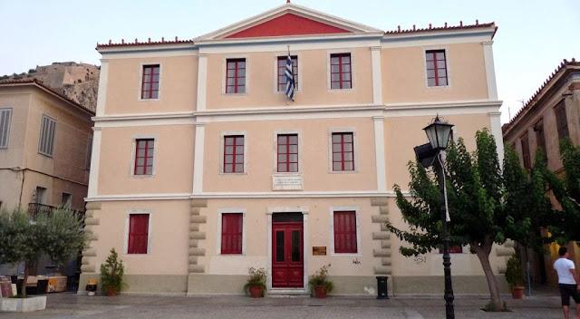 Στο Δημαρχείο συνεδριάζει το Δημοτικό Συμβούλιο Ναυπλίου με 5 θέματα