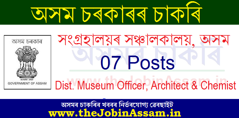 Directorate Of Museum, Assam Recruitment 2020