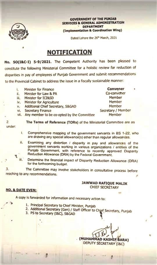 NOTIFICATION OF MINISTERIAL COMMITTEE TO REVIEW DISPARITY REDUCTION