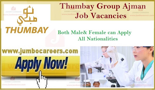 Job openings in Medical field, Available job vacancies in Ajman,