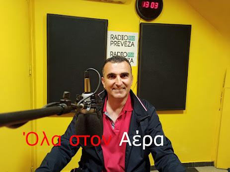 ΠΡΕΒΕΖΑ: Σφοδρή κριτική Νίτσα σε Γεωργάκο – Τι ανέφερε για Β.Ροπόκη !