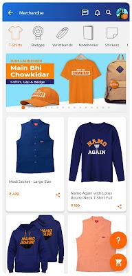 NaMo merchandise