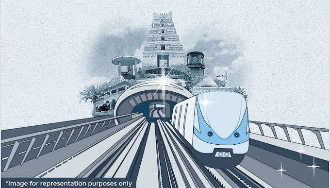 RITES submitted final Comprehensive Mobility Plan for Guwahati Metro Rail Project