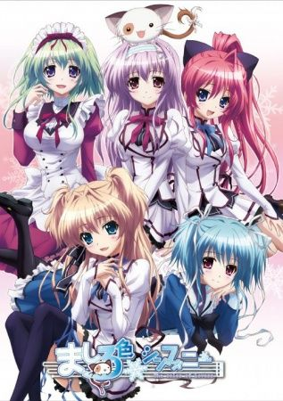 Descargar Mashiro-iro Symphony: The Color of Lovers [12 - 12][Sub Español][MEGA] HDL]