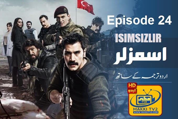 Isimsizler Urdu Subtitles Episode 24    Ismizlar Season 2 Episode 24 in Urdu Subtitles،