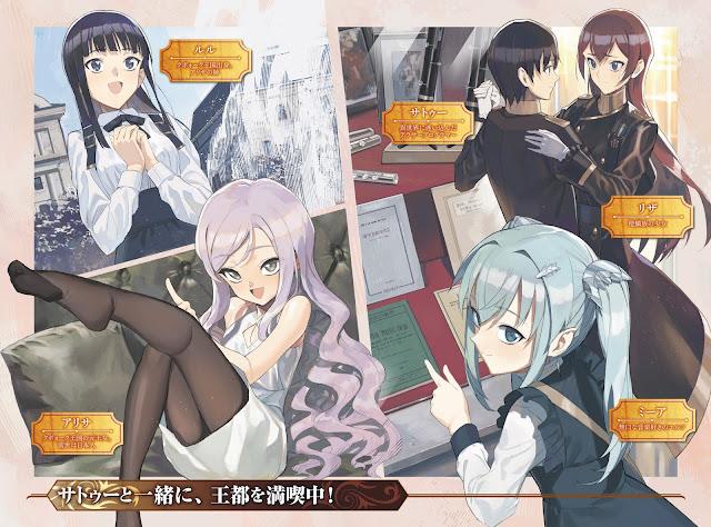 Novelas ligeras Death March kara Hajimaru Isekai Kyousoukyoku tendrán un final distinto al de la novela web