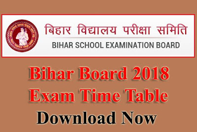 BSEB Class 10th Date Sheet