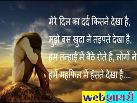 sad status shayari sharechat
