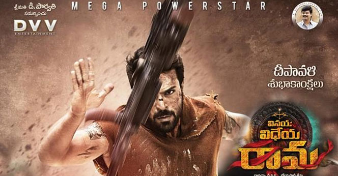 Ram-Charan-Boyapati-Movie-First-Look-Released