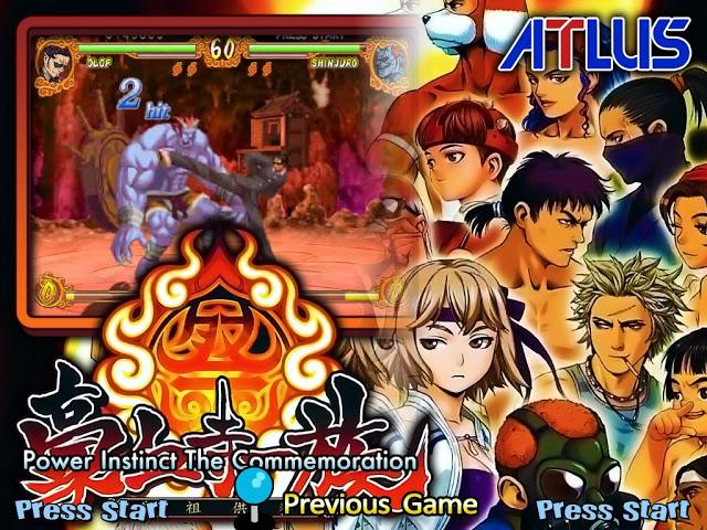 Power Instinct 5 Arcade Dump