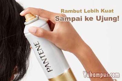 contoh iklan komersial