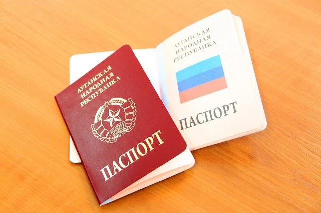 """Примусова роздача паспортів """"ЛНР"""" є легалізацією російських найманців, - СБУ"""
