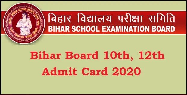 Bihar Board 12th Dummy Admit Card 2021 Download