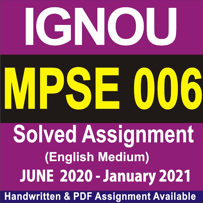 MPSE 006 Solved Assignment 2020-21