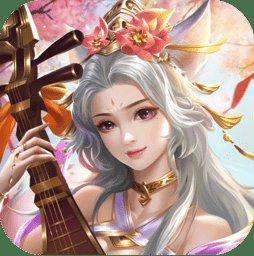 Tải game Trung Quốc hay Thần Khúc 3D Việt Hóa Tool GM Free All Full + 999.999.999 KNB - Hướng Dẫn Chuyển Sinh