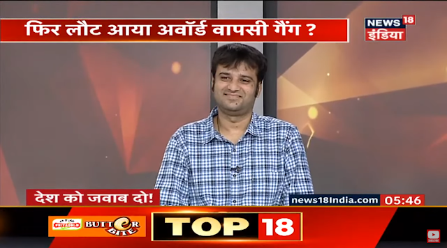 Film Critic Murtaza Ali Khan in a special episode of Desh Ko Jawad Do on News18 India with Prateek Trivedi, Bhaiyaji Kahin