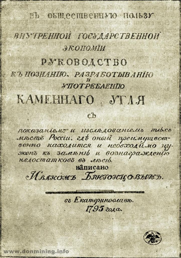 Иван Бригонцев обложка