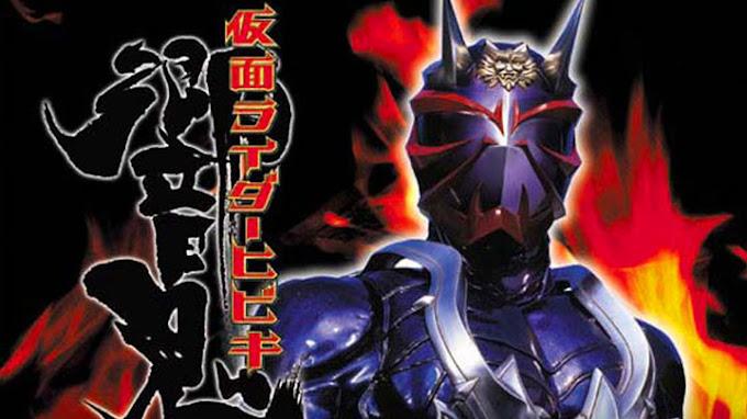 Kamen Rider Hibiki Episode 1 - 48 Tamat Subtitle Indonesia