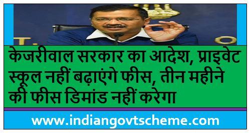 delhi+goverment