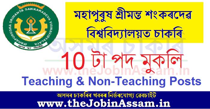 MSSV Recruitment 2021: Apply for 10 Teaching & Non-Teaching Vacancy