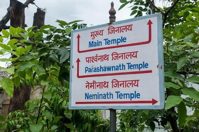 Templos Ranakpur