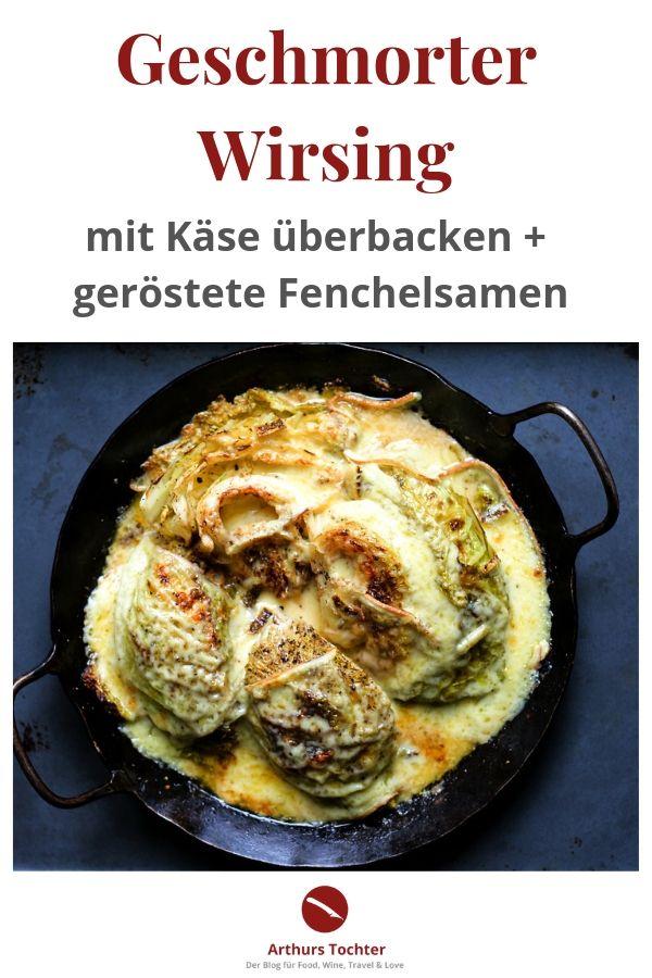 Geschmorter Wirsing mit geröstetem Fenchelsamen und mit Käse überbacken #rezepte #ofen #auflauf #käse #überbacken #einfach #schnell #vegetarisch #backofen #hackfleisch #bergkäse #gesund #suppe #pfanne #zubereiten #eintopf #kalorienarm #kartoffeln #fenchel #geröstet #martha #stewart #highcarb #foodblog #käserezepte #foodphotography #foodstyling #arthurstochter #gemüse #eigene #ernte #herbst #schmoren #geschmort #ohne #fleisch #gouda