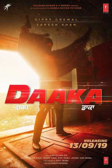 Daaka next upcoming punjabi movie first look movie Harjit and Shefali Poster of download first look, release date