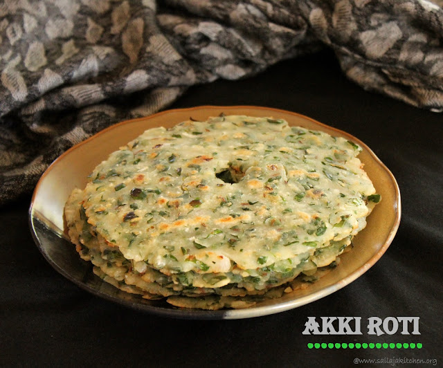 images of  Akki Roti Recipe / Rice Flour Roti Recipe / Nugge Soppu Akki Rotti / Drumstick Leaves Rotti /Indian Bread With Drumstick Leaves