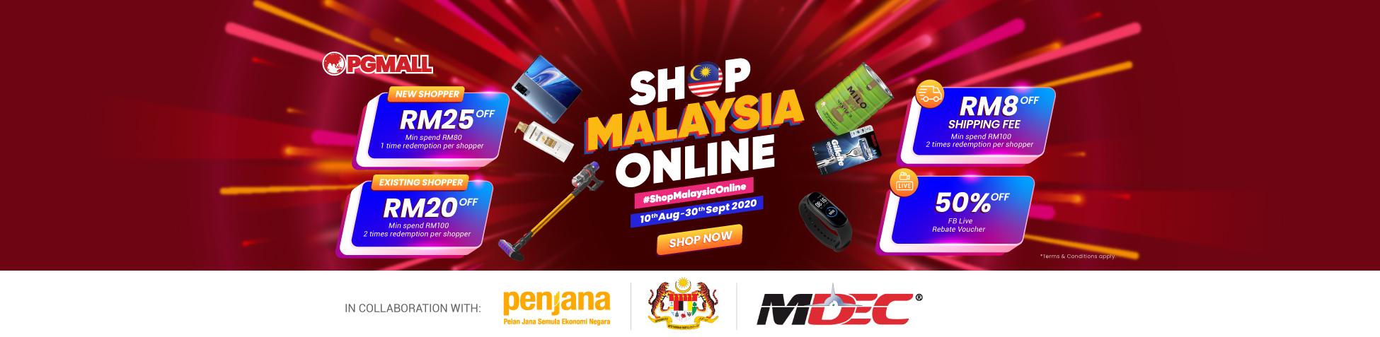 E-Penjana Shop Malaysia Online