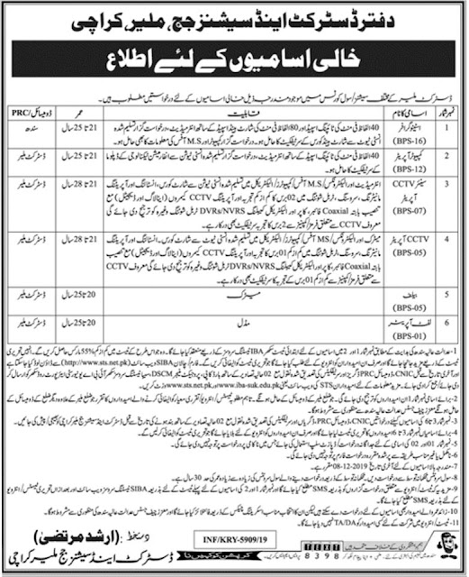 District And Session Judge Jobs Vacancies