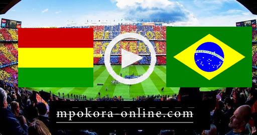 مشاهدة مباراة البرازيل وبوليفيا بث مباشر كورة اون لاين 10-10-2020 تصفيات كأس العالم: أمريكا الجنوبية