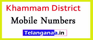 Yerrupalem Mandal Sarpanch Upa-Sarpanch Mobile Numbers List Khammam District in Telangana State