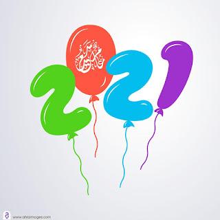 عام جديد سعيد2021