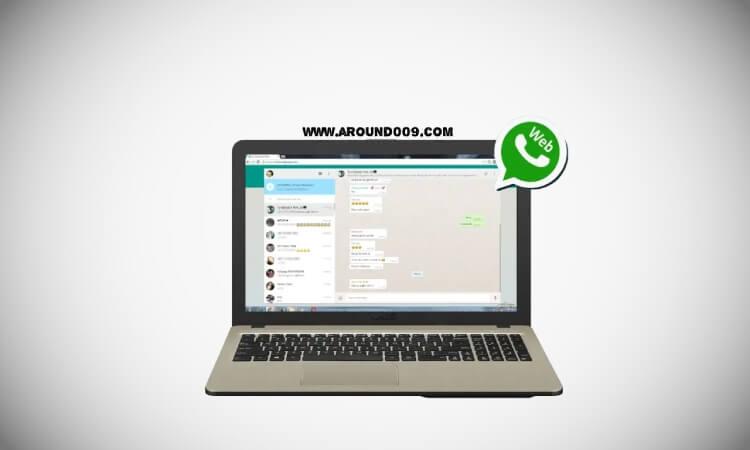 """تحميل واتساب ويب """"2021"""" WhatsApp Desktop v2.2121.5"""