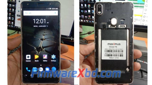 Maximus P6 Flash File Without Password Firmware MT6580 6.0