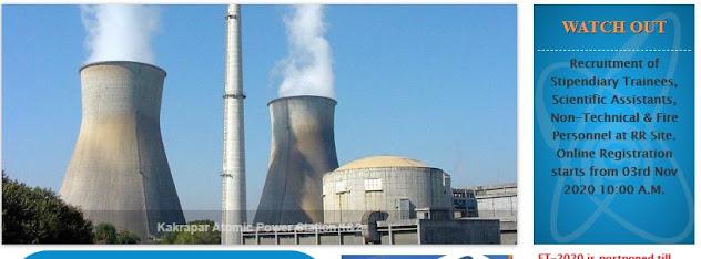 Nuclear Power corporation limited NPCIL 65 apprentice