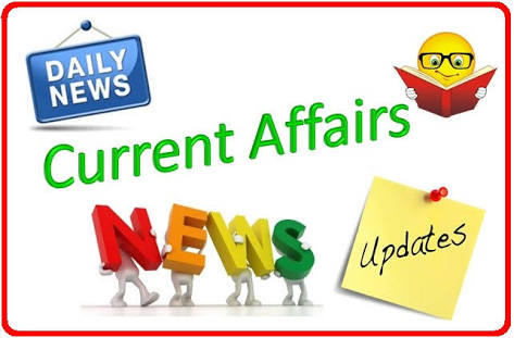 Current Affairs 13 october 2017