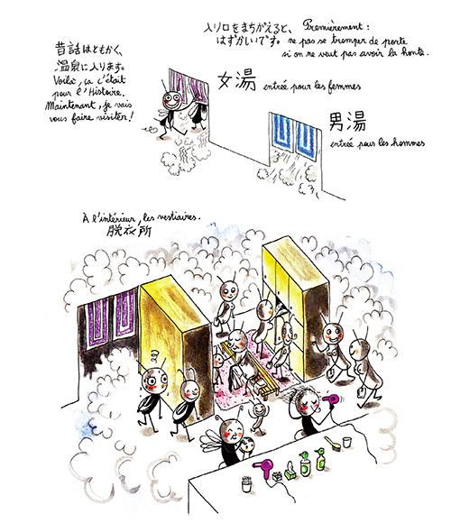 J'aime le nattô, le onsen (planche 3/3), illustration par Julie Blanchin