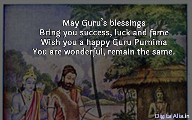 guru shayari in english