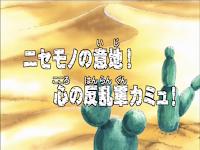 One Piece Episode 99