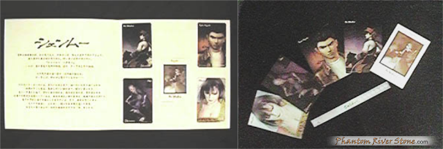 Telephone card sets and postcards