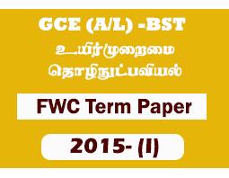 A/L BST FWC - MCQ -6th Term Paper (2015)