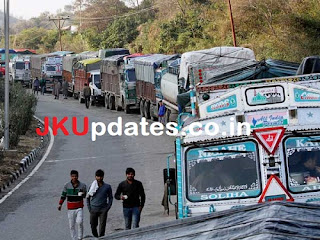 Jammu Kashmir News, Jk News Today, jkupdates news, latest kashmir news, Kashmir News,